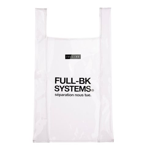 White, Product, Shopping bag, Paper bag, Font, Bag, Packaging and labeling, Logo, Luggage and bags,