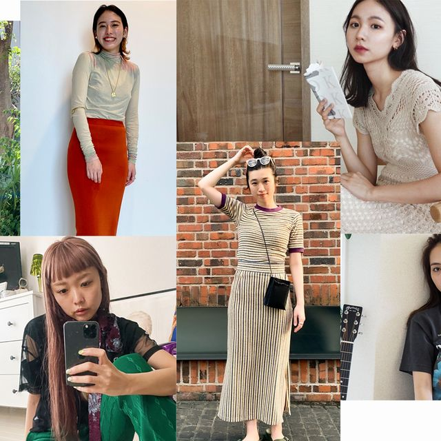 Arm, Green, Shoulder, Waist, Style, Pattern, Beauty, Fashion, Neck, Trunk,