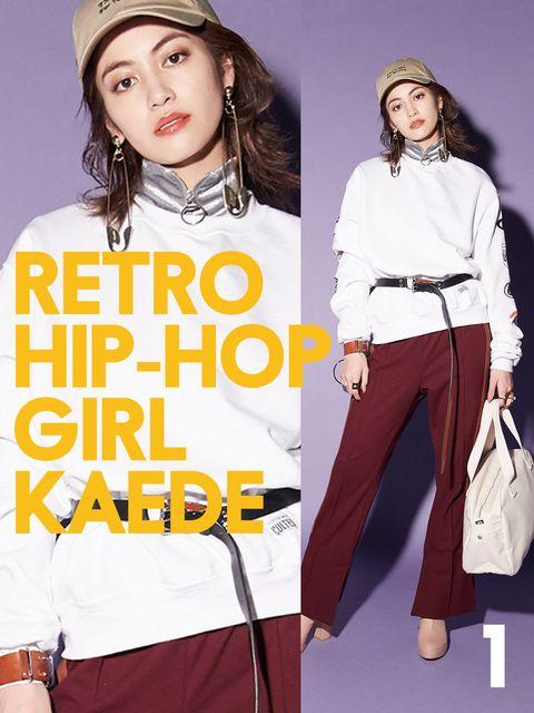 Clothing, Fashion, Footwear, Fashion model, Outerwear, Belt, Waist, Neck, Trousers, Blouse,