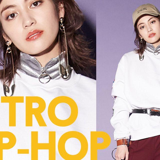 White, Clothing, Beauty, Fashion, Fashion model, Lip, Fashion accessory, Model, Neck, Street fashion,