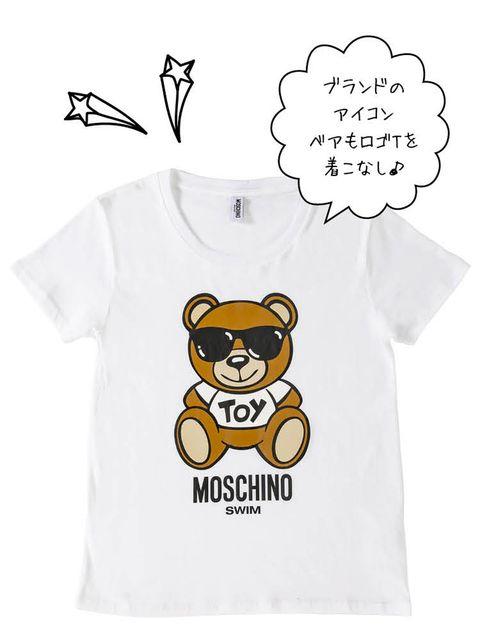 Product, T-shirt, Clothing, Cartoon, Yellow, Top, Sleeve, Font, Illustration, Teddy bear,