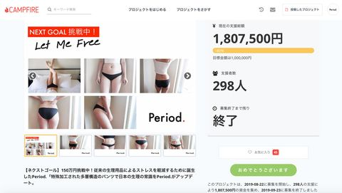 Text, Font, Thigh, Waist, Screenshot, Brand, Lace, Website, Number, Web page,
