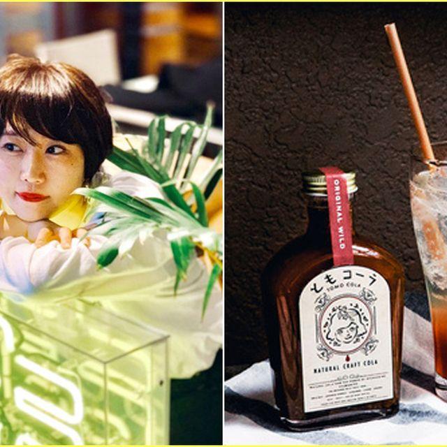 Bottle, Alcohol, Citrus, Alcoholic beverage, Drink, Distilled beverage, Logo, Glass bottle, Barware, Orange,
