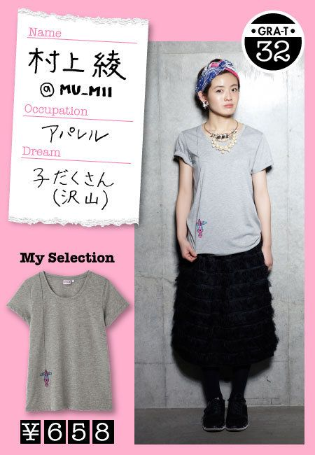 Sleeve, Pattern, Pink, Style, Magenta, Purple, Street fashion, Fashion, Neck, Black,