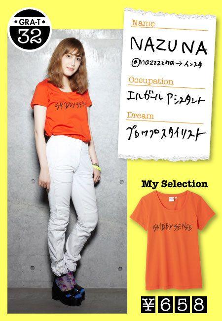 Clothing, Product, Yellow, Sleeve, Text, Style, T-shirt, Street fashion, Font, Orange,
