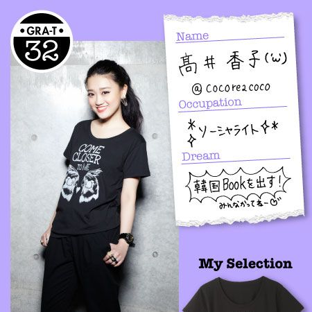 Clothing, Sleeve, Purple, Text, Violet, Style, Lavender, Street fashion, Pattern, Fashion,