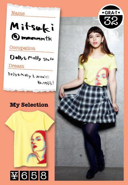 Clothing, Yellow, Sleeve, Pattern, Textile, Style, Street fashion, Fashion, Knee, Tartan,