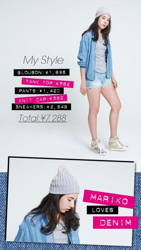 Clothing, Blue, Sleeve, Denim, Textile, White, Pink, Style, Street fashion, Fashion accessory,