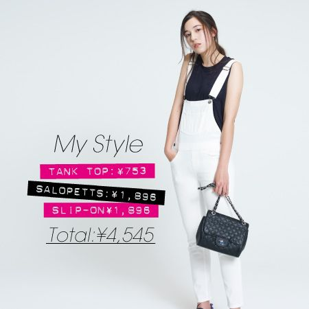 Pattern, Bag, White, Fashion accessory, Style, Font, Knee, Fashion, Dress, Street fashion,