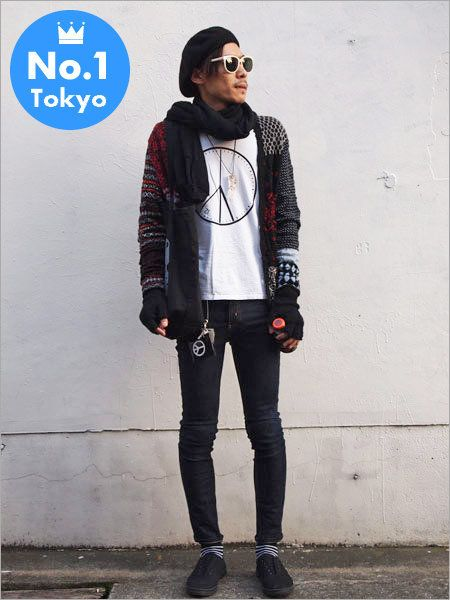 Clothing, Sleeve, Trousers, Denim, Textile, Outerwear, White, Jeans, Sunglasses, Bag,