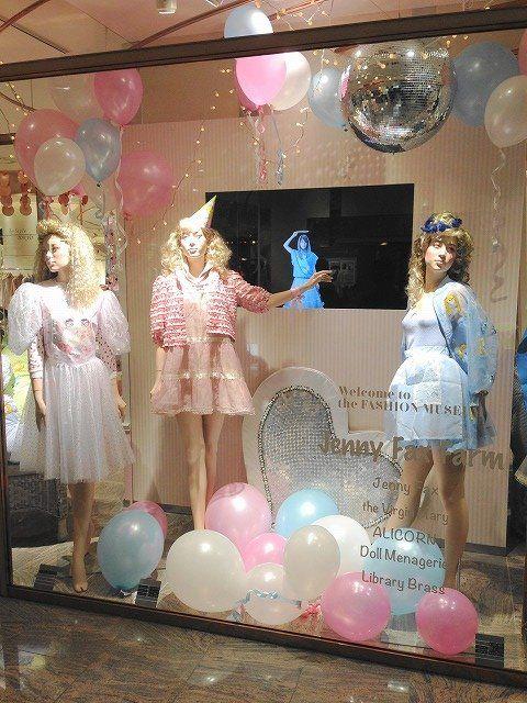 Dress, Pink, Retail, Mannequin, Party supply, Balloon, Display window, Fashion, Display case, One-piece garment,