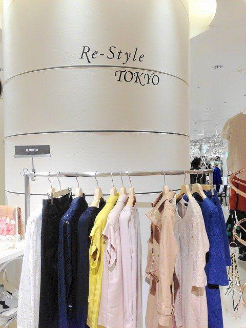 Product, Textile, Clothes hanger, Fashion, Gas, Metal, Cylinder, Outlet store, Boutique, Retail,