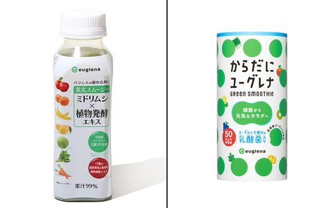 Green, Product, Plastic bottle, Line, Liquid, Bottle, Logo, Ingredient, Rectangle, Produce,