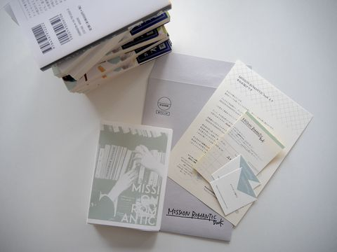 Paper product, Paper, Stationery, Document, Parallel, Office equipment, Office supplies, Material property, Publication,