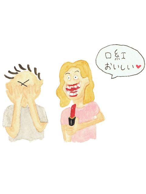 Drawing, Illustration, Pleased, Child art, Graphics, Humour,