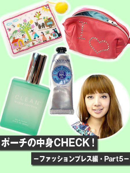 Liquid, Fluid, Perfume, Lavender, Beauty, Eyelash, Cosmetics, Bottle, Costume accessory, Hair care,