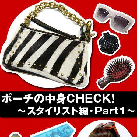 Bangs, Eyelash, Toy, Hair accessory, Silver, Hair coloring, Doll, Figurine,