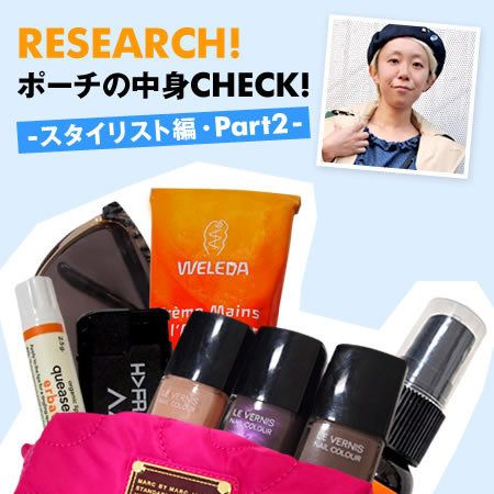 Product, Skin, Liquid, Magenta, Pink, Beauty, Cosmetics, Lipstick, Tints and shades, Material property,