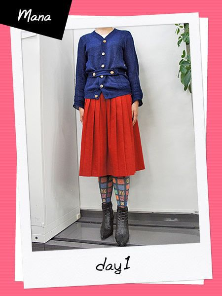 Clothing, Sleeve, Collar, Textile, Red, Style, Pattern, Uniform, Knee, Fashion,