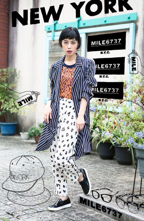 Clothing, Flowerpot, Sleeve, Style, Pattern, Street fashion, Houseplant, Design, Fashion model, Fashion design,