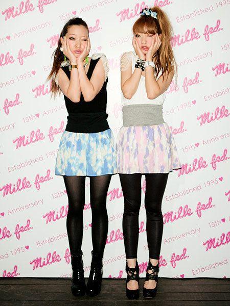 Pink, Style, Fashion accessory, Waist, Fashion, Thigh, Knee, Tights, Eyelash, Stocking,