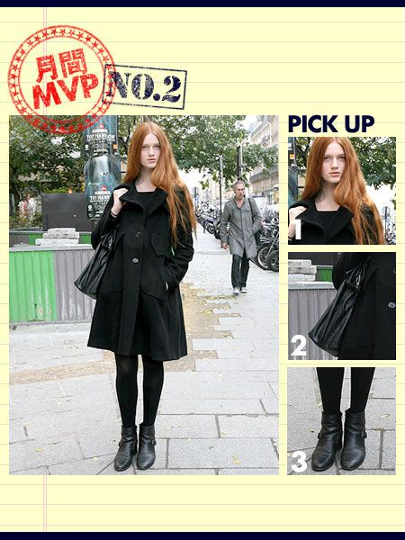 Clothing, Footwear, Leg, Sleeve, Coat, Textile, Photograph, Outerwear, Style, Street fashion,