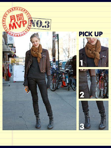 Clothing, Footwear, Leg, Textile, Photograph, Outerwear, Style, Street fashion, Jacket, Fashion,