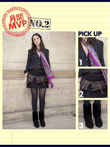 Clothing, Leg, Sleeve, Collar, Textile, Outerwear, Coat, Style, Street fashion, Pattern,