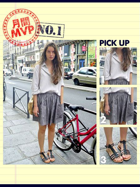 Clothing, Bicycle tire, Bicycle frame, Bicycle wheel, Bicycle wheel rim, Outerwear, Bag, Bicycle part, Bicycle, Bicycle fork,