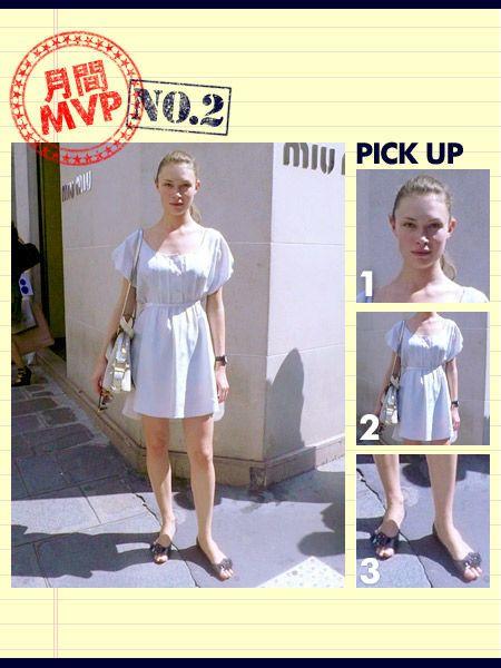 Leg, Sleeve, Shoulder, Joint, Dress, Style, Street fashion, Fashion, Beauty, Pattern,
