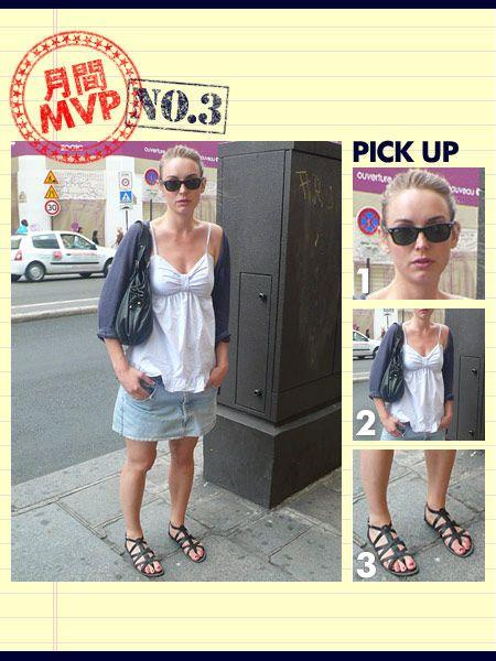 Clothing, Eyewear, Glasses, Vision care, Sunglasses, Style, Fashion accessory, Street fashion, T-shirt, Cool,