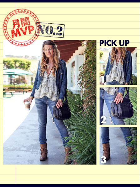 Clothing, Leg, Denim, Sleeve, Jeans, Textile, Photograph, Outerwear, Fashion accessory, Style,