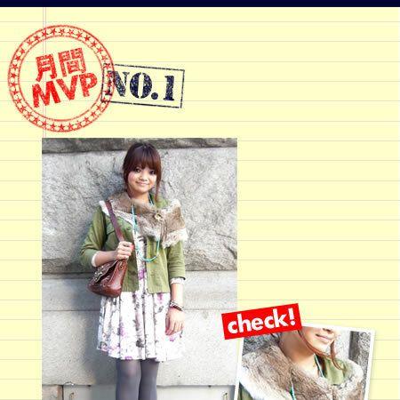 Sleeve, Textile, Outerwear, Style, Pattern, Street fashion, Logo, Fashion, Winter, Boot,