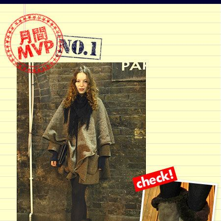 Sleeve, Street fashion, Overcoat, Illustration, Vintage clothing, Advertising, Frock coat, Boot, Pocket,