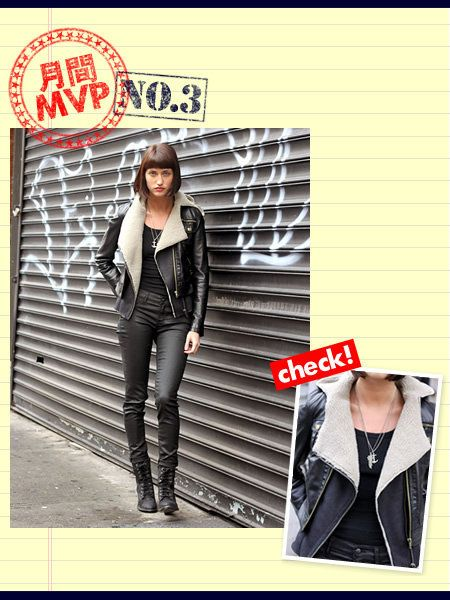 Clothing, Collar, Sleeve, Textile, Outerwear, Style, Jacket, Street fashion, Fashion, Pattern,