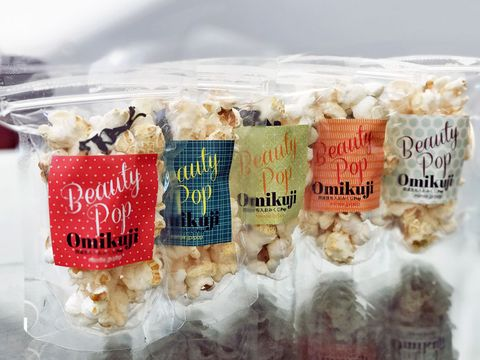 Kettle corn, Food, Popcorn, Snack, Cuisine, Caramel corn, Dish, Ingredient, American food,