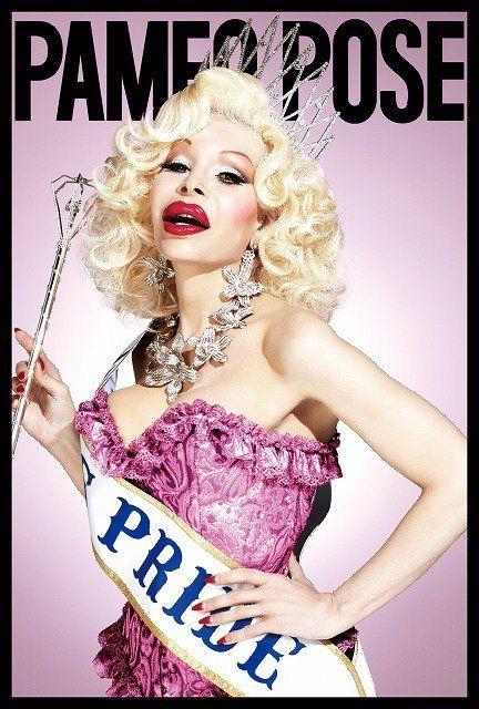 Arm, Hand, Strapless dress, Waist, Beauty, Trunk, Eyelash, Abdomen, Blond, Poster,
