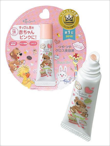Liquid, Peach, Pink, Plastic bottle, Magenta, Cosmetics, Bottle, Illustration, Lid, Personal care,