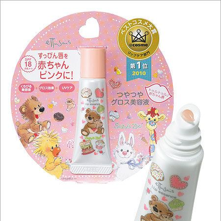 Liquid, Peach, Pink, Plastic bottle, Magenta, Cosmetics, Bottle, Illustration, Lid, Personal care,