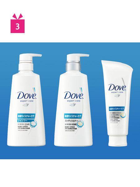 Product, Liquid, Fluid, Bottle, Plastic bottle, Bottle cap, Drinkware, Plastic, Logo, Aqua,