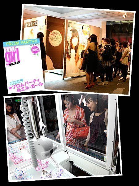 Pink, Magenta, Advertising, Banner,
