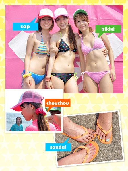Brassiere, Skin, Pink, Undergarment, Swimsuit top, Summer, Thigh, Abdomen, Lingerie, Bikini,