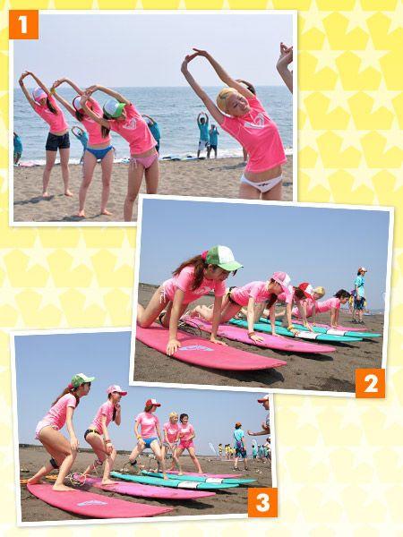 Leisure, Pink, Magenta, Summer, Elbow, Vacation, Thigh, Waist, Aqua, Swimwear,