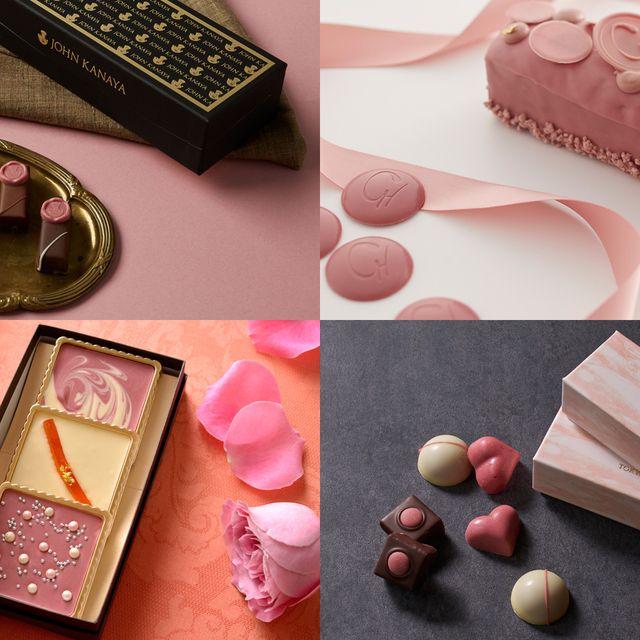 Food, Honmei choco, Chocolate, Giri choco, Cuisine, Sweetness, Confectionery, Praline, Dessert, Petit four,