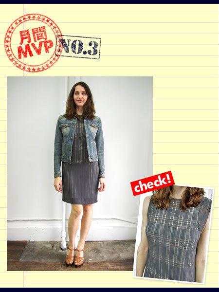 Clothing, Sleeve, Textile, Pattern, Outerwear, Style, Street fashion, Fashion, Logo, Bag,