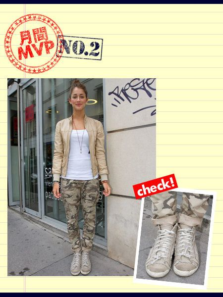 Footwear, Military camouflage, Sleeve, Camouflage, Joint, Pattern, Style, Khaki, Street fashion, Uniform,