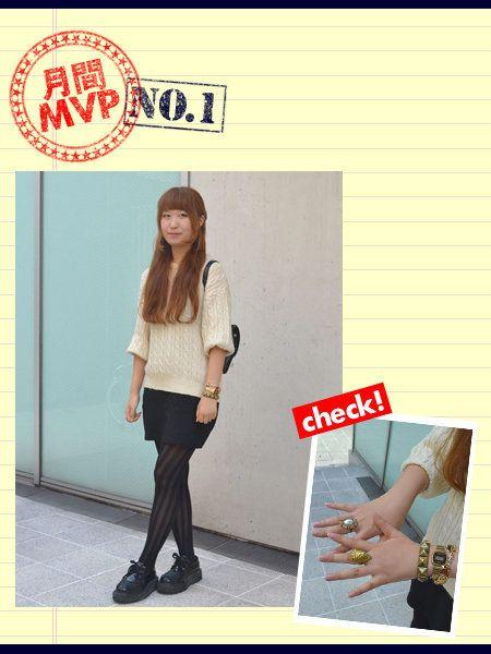 Sleeve, Hand, Style, Collar, Street fashion, Photography, Design, Advertising, Fashion design, Fashion model,