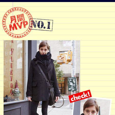 Trousers, Jacket, Winter, Textile, Outerwear, Coat, Street fashion, Style, Fashion, Bag,
