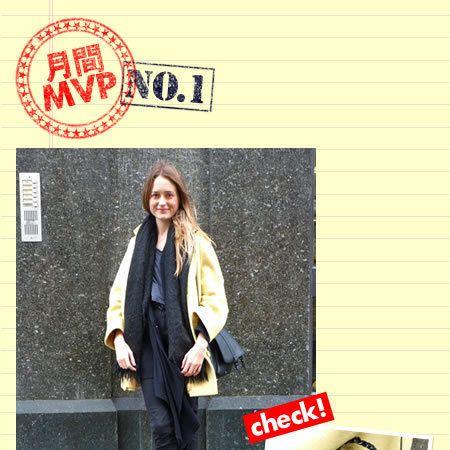 Textile, Outerwear, Bag, Style, Jacket, Street fashion, Fashion, Logo, Luggage and bags, Boot,
