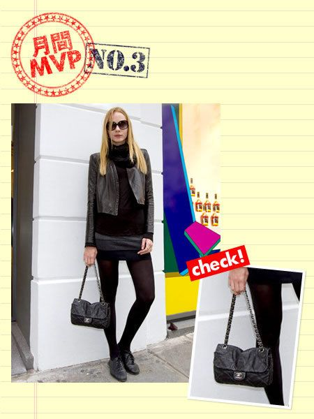 Clothing, Brown, Product, Bag, Fashion accessory, Outerwear, Style, Luggage and bags, Street fashion, Fashion,